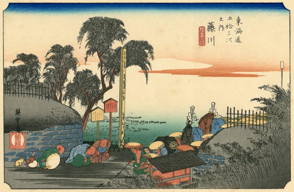Hiroshige-2