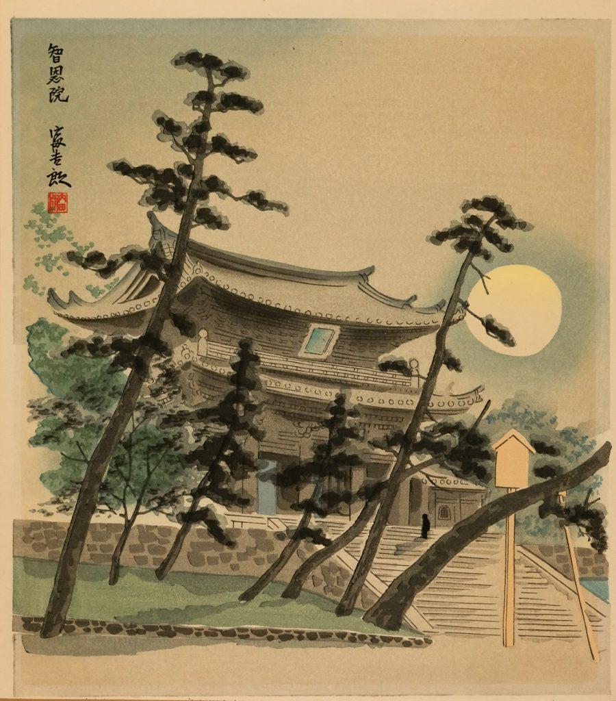Tokuriki Tomikichiro